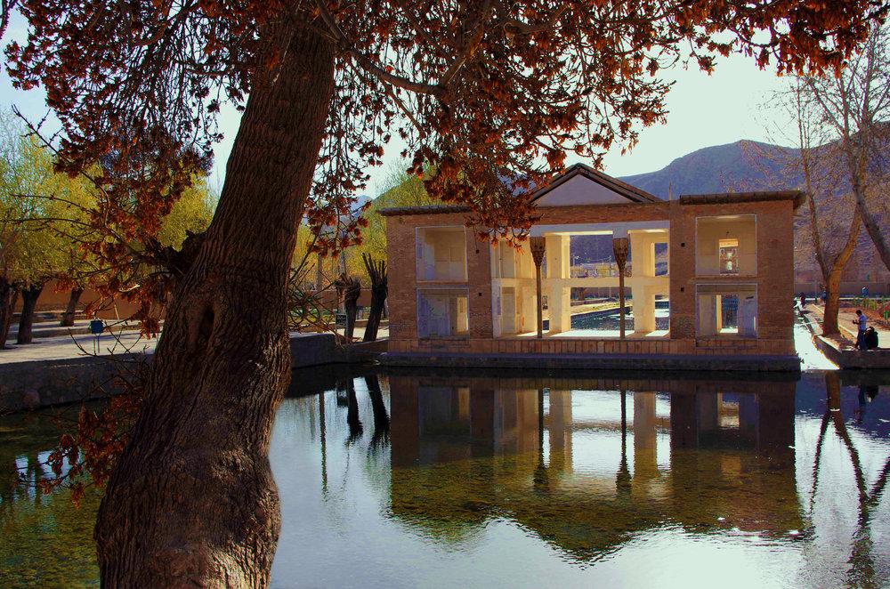 Cheshme  Ali (fountain)