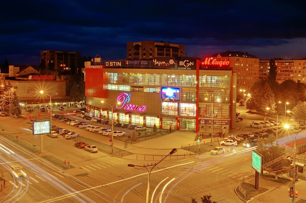 "shopping center ""Russia"""