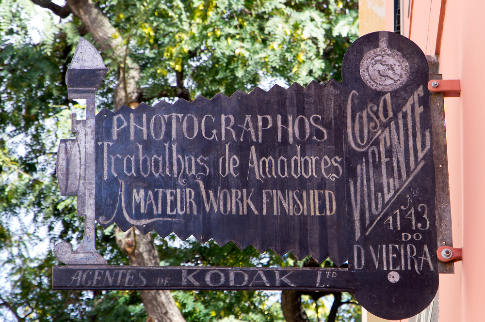 Photography museum sign.